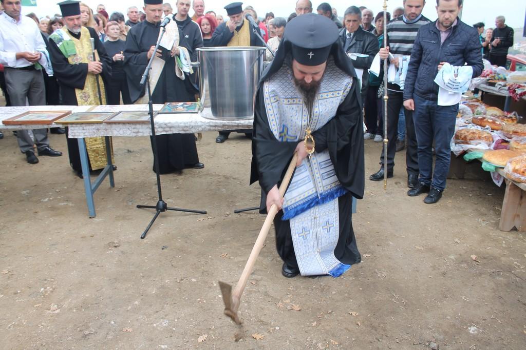 Първа копка на храм в село Изгрев