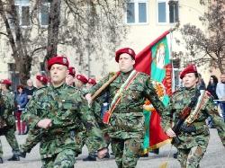 Военклетва и парад в Благоевград