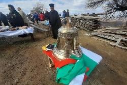 Исторически ден за Церово! За първи път камбанен звън огласи селото!