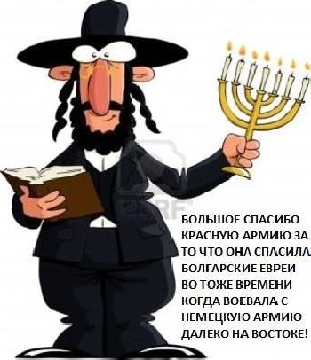 Краснoречива карикатура в отговор на Мария Захарова