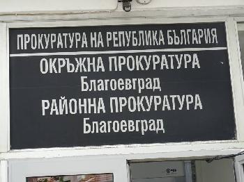 Съдят шофьор, опитал да подкупи полицаи в Банско