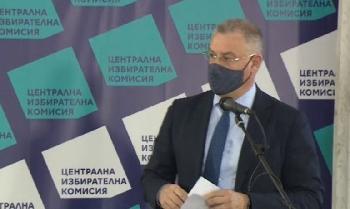 Партиите изтеглиха номерата бюлетините вота 4 април