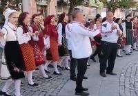 Танците, танците! Те са живи в Гоце Делчев!