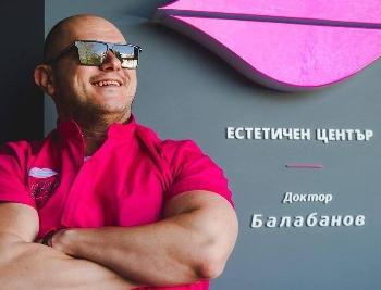 Д-р Цветозар Балабанов - лекарят, който знае формулата красотата